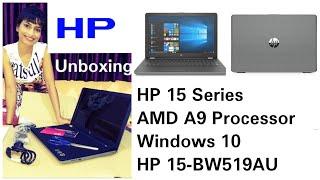 HP 15 BW519AU Laptop Unboxing Review Amazon Prime | HP 15 Series | AMD A9 Processor | Windows 10