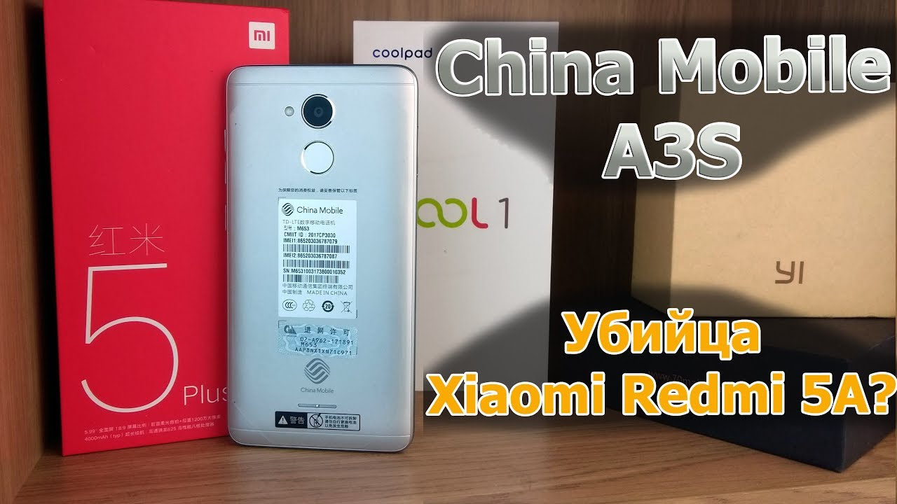 Mar 16, 2018. China will ban people with poor 'social credit' from planes and trains. Behavior and financial misdeeds, but also on what they buy, say, and do. China has been working towards rolling out a full version of the system by.