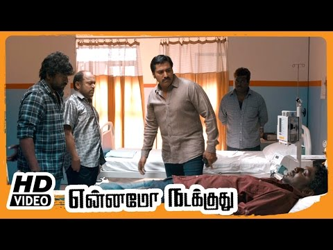 Yennamo Nadakkudhu Tamil Movie | Scenes | Rahman Meets Vijay Vasanth At The Hospital | Sukanya