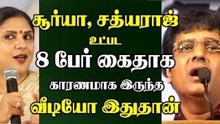 Tamil Cinema Actors Controversial Speech against Press