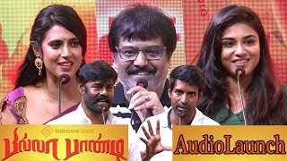 அஜித் ரசிகனாக RkSuresh நடிக்கும Billa Pandi - Full AudioLaunch | Chandini | Indhuja | Thambi Ramaiah