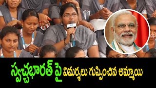Girl Student faults Narendra Modi's project Swacha Bharath | Student Talk