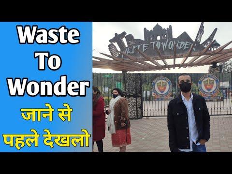 Waste To Wonder Open or Close..? | Waste To Wonder  पार्क खु