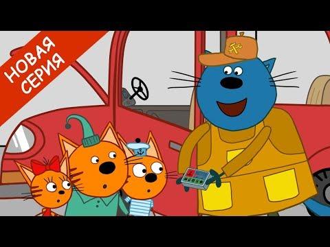 Три Кота | Автосервис | Мультфильмы для детей | Новая серия 148 🚗🔨🔧
