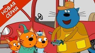 Три Кота Автосервис Мультфильмы для детей Новая серия 148
