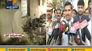 Fire Accident At AP NRT Tech Park Building in Mangalagiri
