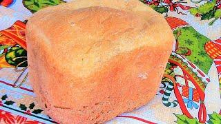 Моя хлебопечка, пшеничный классический хлеб. Моя самая лучшая помощница на кухне!