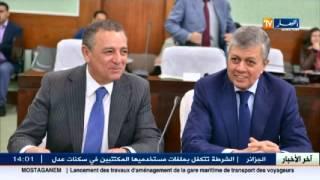قصر الأمم : الوزير الاول عبد المالك سلال يعرض وثيقة تعديل الدستور