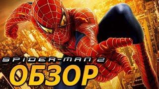 spider-man 2: the game для Playstation 2 Обзор