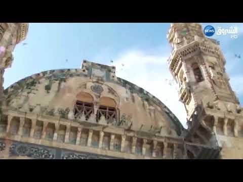 مسجد كيتشاوة بوجه جديد تزامنا مع زيارة أردوغان