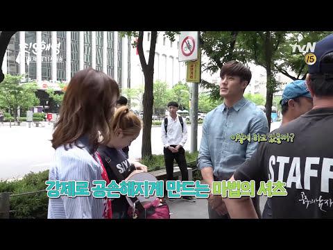 Another Miss Oh [폭발] ′꿀케미′ 이번 허그는 에릭이 서현진에 와락?! 또 오해영 비하인드 8탄! 160614 EP.14