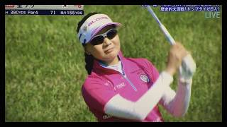 Nari Kim Fuji Sankei 2015 thumbnail