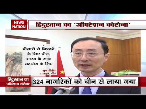 How China Built Hospital in 10 Days in Hindi, This is how China get control over COVID-19 . from YouTube · Duration:  20 minutes 13 seconds