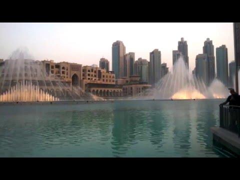 Dubai fountain - Ishtar Poetry - Furat Qaddouri