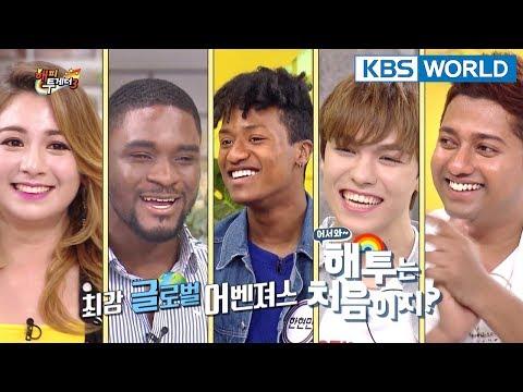 Happy Together I  해피투게더 - Vernon, Sam Okyere, Han Hyunmin, Abigail Alderete, Etc [ENG/2018.04.12]