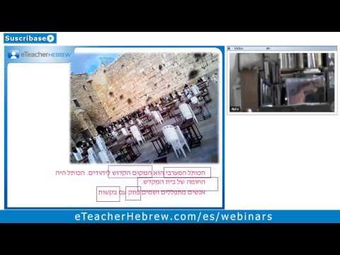 La ciudad vieja de Jerusalén. La ciudad santa de todas las religiones. Seminario de Hebreo Moderno.