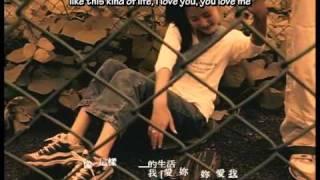 Jay Chou 周杰伦 - Simple Love 简单爱 English & Pinyin Karaoke Subs Mp3