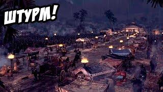 Аттила родился! - Total War: Attila №6