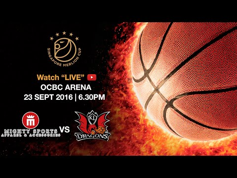 Basketball: ​Mighty Sports vs Westports Malaysia Dragons | Singapore Merlion Cup 2016