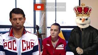 СИЛЬНЕЙШИЙ ЧЕМПИОНАТ В МИРЕ Парное Катание Чемпионат России 2020 в Красноярске