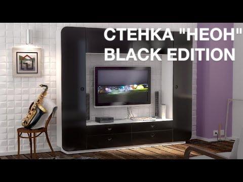 Телевизоры MYSTERY – купить телевизор Mystery (мистери