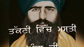 Tere nain naksh att sunder ne bhai mehal Singh Chandigarh wale #bhindrawale #gurbanistatus #dharmiks