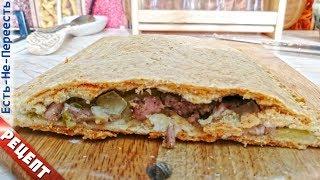 Пирог с картошкой и мясом. Есть-Не-Переесть