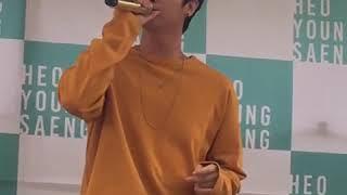 HEO YOUNG SAENG JAPAN 1st SINGLE「After The Rain」のリリースイベン...