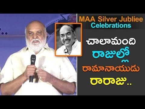Raghavendra Rao Speech @ Movie Artists Association Silver Jubilee Celebrations | Day 3 |IndionTvNews