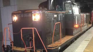 DE10形ディーゼル機関車に牽引される「ななつ星in九州」 JR九州 鹿児島本線 博多駅 2015年8月14日