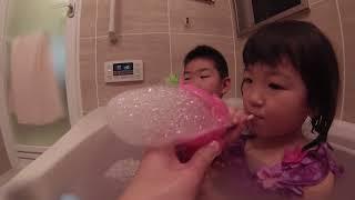 あわドン Bubble Maker Toys