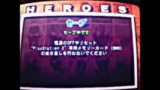 basara 2 heroes level up