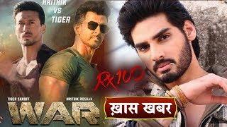 Hrithik और Tiger को करना पड़ा 7 अलग अलग देशो में Shooting   Ahan Shetty करेंगे RX 100 Remake से धमाका