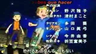 Digimon 3(tamers) ending latino con letra karaoke