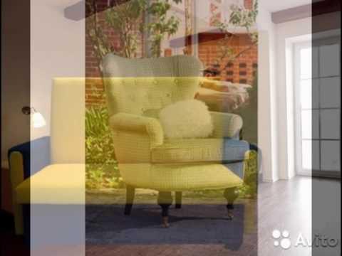 Купить кресло кровать в подольске - YouTube