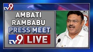 YCP Ambati Rambabu Press Meet LIVE || Vijayawada