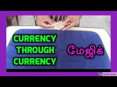 ONLINE MAGIC TRICKS TAMIL I ONLINE TAMIL MAGIC #436 I Currency through Currency