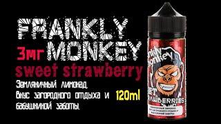 (18) Жидкость Frankly Monkey Земляничный лимонад (3мг)