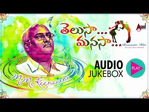 Thelusa Manasa | M.Mani Romantic hits | JukeBox | Telugu Hit Songs