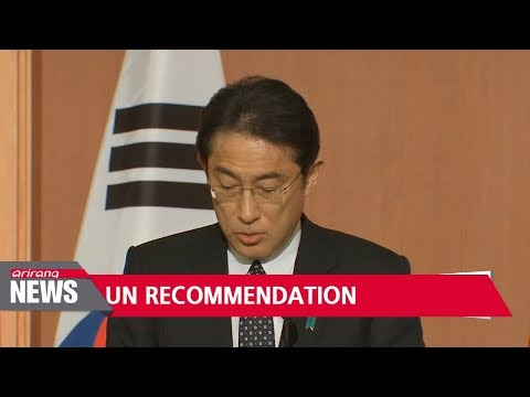 Japan to review UN recommendation on comfort women issue