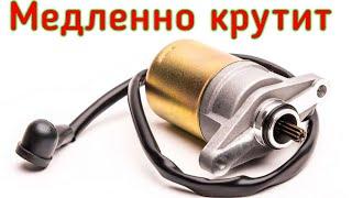 ЖАМАН КРУТИТ ЖАҢА СТАРТЕР СКУТЕР
