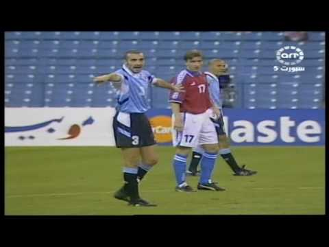 Uruguay - Czech Republic (1997) FIFA Confederations Cup