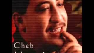 مـابقات محبه _ MuRaD LeO ReMiX Ft Chab Hosni