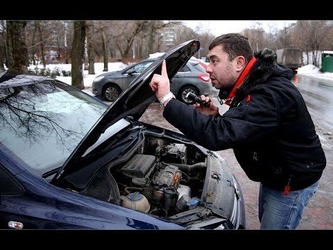 Как проверить автомобиль при покупке.