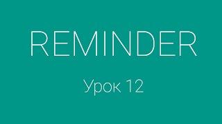 Регистрируем аккаунт андроид-разработчика, подписываем apk и публикуем приложение в Google Play