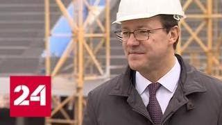 Новый самарский губернатор Азаров от малой родины не отрывается - Россия 24