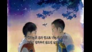 여우의 화원-북멘토.wmv