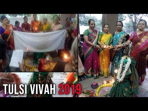 tulsi-vivah-2019