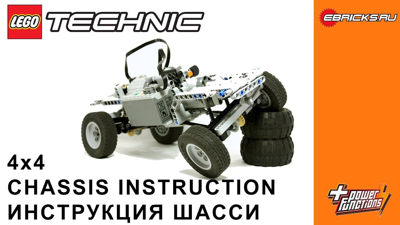 Instruction LEGO Technic realistic 4x4 chassis - YouTube