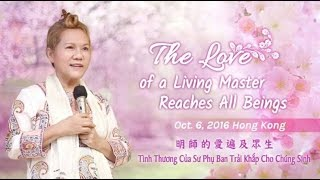 The Love of a Living Master Reaches All Beings (English Subtitle)